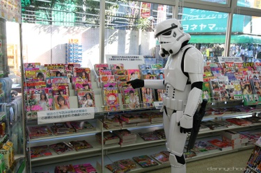 Tokyo_trooper_619